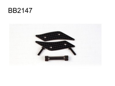 BB2147 Carbon Wing Plate
