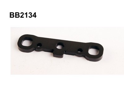 BB2134 7075 Front Lower Suspension mount (Front)