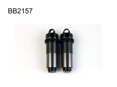 BB2157 16mm Rear Shock body/Cup set