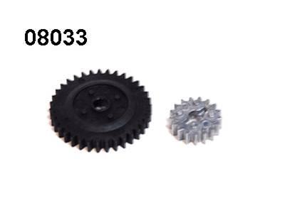 08033 Diff Gears 35T+17T