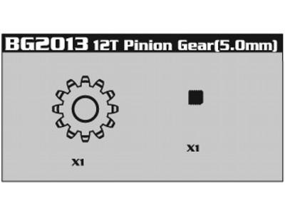 BG2013 12T Pinion Gear